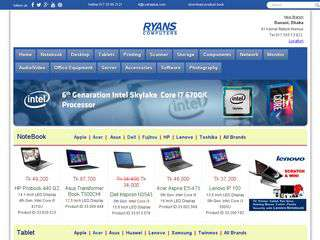 Ryanscomputers.com - Ryanscomputers.com